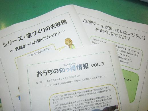 http://arimura-koumuten.com/blog/%E7%94%BB%E5%83%8F%20001.jpg