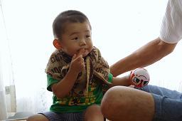 http://arimura-koumuten.com/blog/ime/2012.9.18-1.jpg