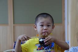 http://arimura-koumuten.com/blog/ime/2012.9.18-3.jpg