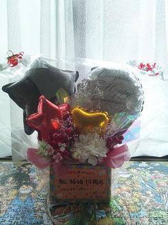 http://arimura-koumuten.com/blog/ime/DSC_0142.JPG