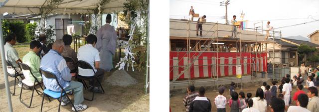 地鎮祭、上棟式など伝統の行事